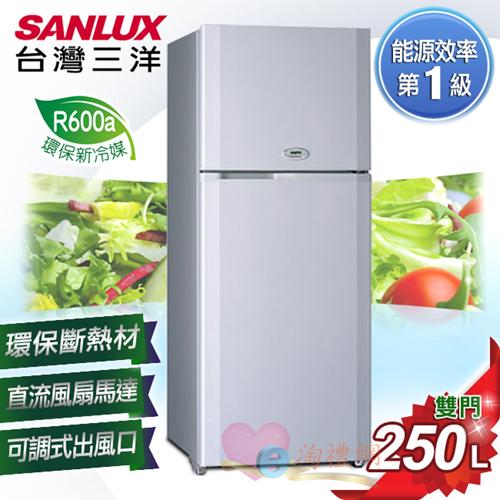 淘禮網 SANLUX 台灣三洋   SR-A250B  250公升雙門冰箱