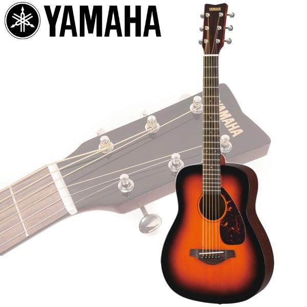 【非凡樂器】Yamaha JR2S 旅行小民謠吉他 漸層色 / 贈超值配件包 / 公司貨保固