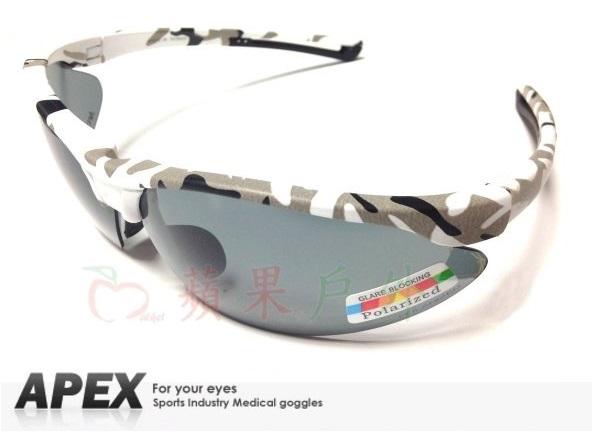 【【蘋果戶外】】APEX 724 雪地迷彩 台灣製造 polarized 抗UV400 寶麗來偏光鏡片 運動型 太陽眼鏡 附原廠盒、擦拭布(袋)