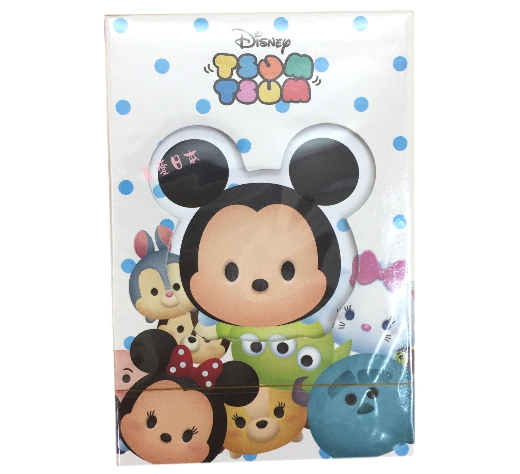 【真愛日本】16072200019茲姆茲姆撲克牌    迪士尼  茲姆娃  玩具 公仔 紙牌遊戲