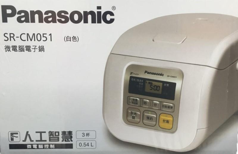 Panasonic  國際牌 微電腦電子鍋(3人份) SR-CM051