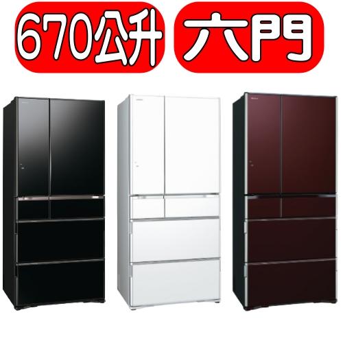 《特促可議價》HITACHI日立【RG670GJ】日本進口旗艦670公升六門冰箱