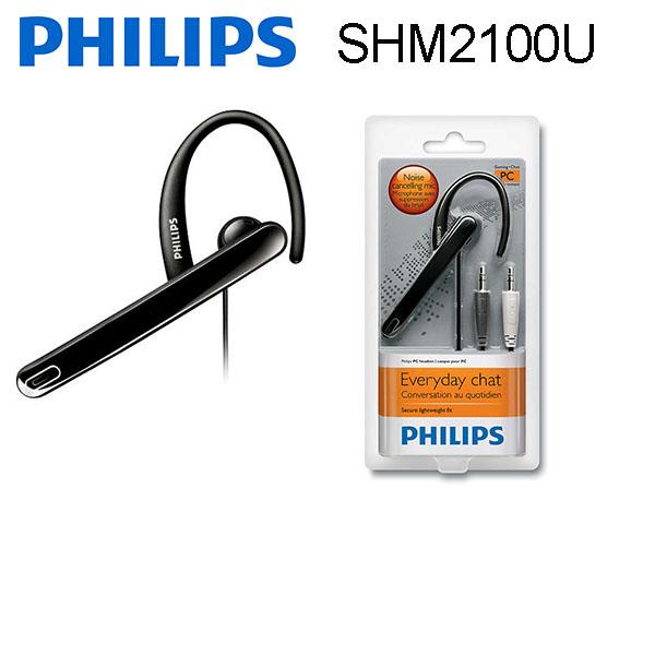 PHILIPS 飛利浦 SHM2100U 耳掛式電腦耳麥