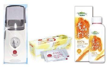 普羅拜爾 優格機x1台+優格菌粉x1盒+黃晶木寡醣x1瓶