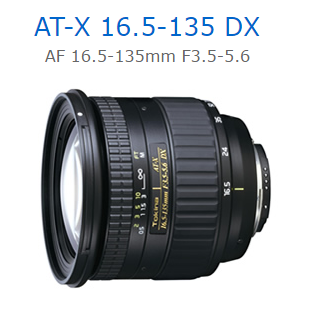 送蔡司拭鏡紙 Tokina AT-X 16.5-135 DX AF 16.5-135mm F3.5-5.6 立福公司貨