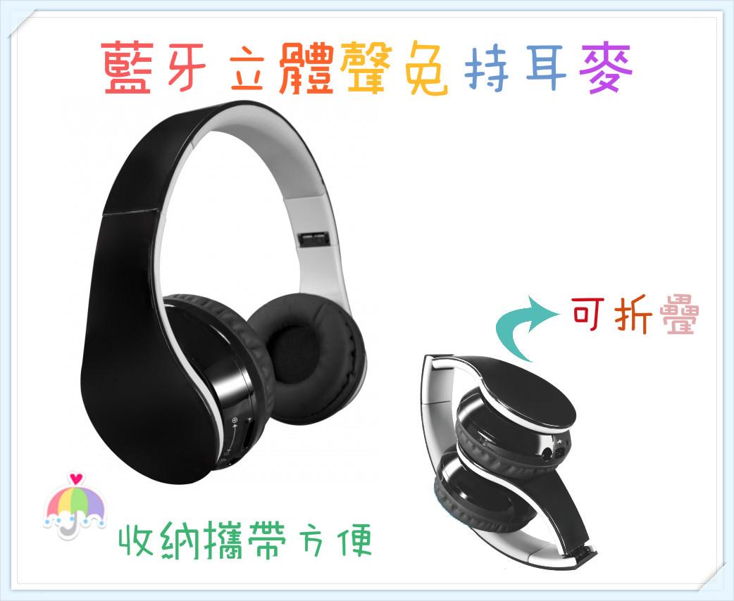 ❤含發票❤【KINYO-藍牙立體聲免持耳麥】❤手機/免持通話/筆電/平板/音樂/聊天/麥克風/耳機/喇叭/電腦❤