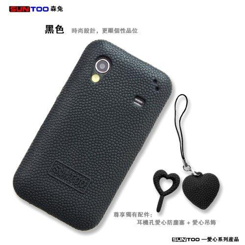 【Suntoo】Samsung S5830/S5830i 愛心系列矽膠套