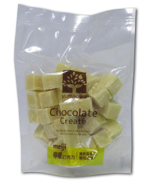 明治彩味(檸檬)巧克力