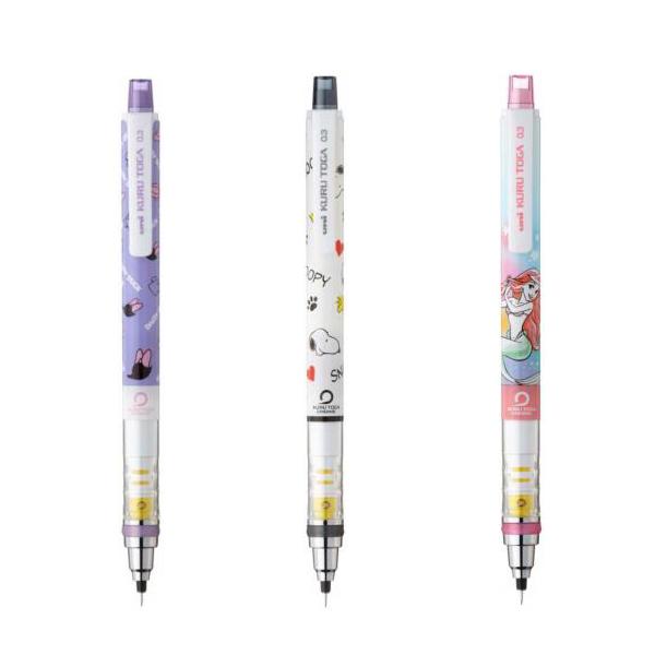 UNI 三菱KURU TOGA 旋轉自動鉛筆2016年日本11月限定款0.3
