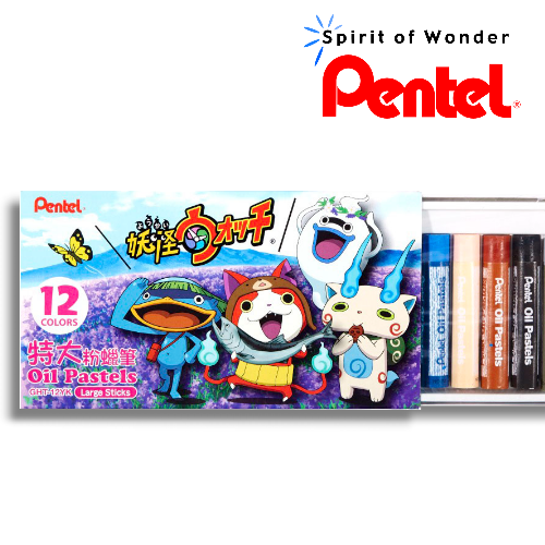 Pentel飛龍【日本妖怪手錶 - 紫 】GHT-12YK 吉胖貓~特大粉蠟筆【12色】