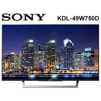 【送HDMI線】SONY 液晶電視 KDL-49W750D 49吋 Full HD Wi-Fi 240Hz 公司貨