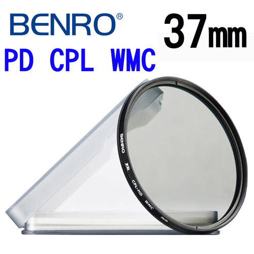 百諾 BENRO 37mm PD CPL-HD WMC 12層奈米高透光鍍膜環型偏光鏡