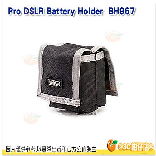Thinktank 創意坦克 DSLR Battery Holder 電池收納包 彩宣公司貨 BH967