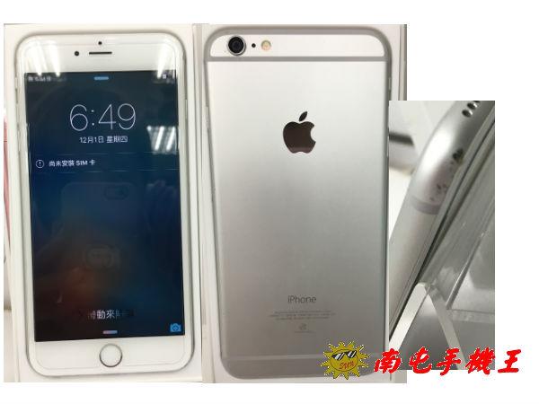 ↑南屯手機王↓APPLE IPHONE6 PLUS 64G中古手機~銀色【已過保】宅配~免運費