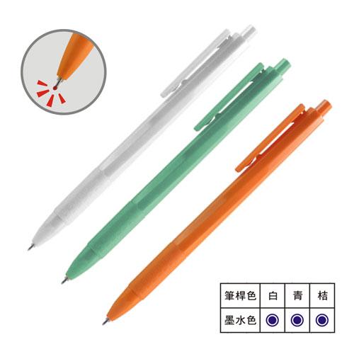 【英士】 GR-103 藍0.35mm細字中性筆