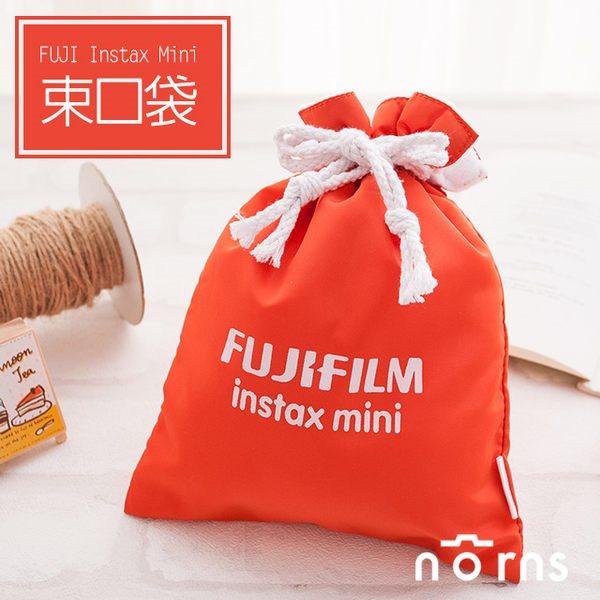 NORNS 【橘色Fujifilm束口袋】富士Mini 7S 8 25 50S 90 拍立得相機保護袋相機包束口袋