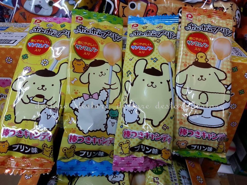 有樂町進口食品 日本 Pine 派伊 三麗鷗限定 布丁狗布丁棒棒糖 單隻售15元 布丁狗棒棒糖4902435000777