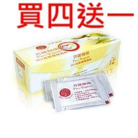 買4送1 普羅拜爾(DIY自製優格菌粉)2gx12/盒 原價$2100-特價$1680 八種60億以上高活性益菌