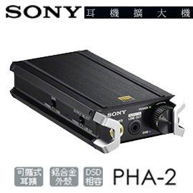SONY PHA-2 隨身耳機擴大機 USB 音訊 192 kHz/24 位元 DSD 公司貨 分期0利率 免運