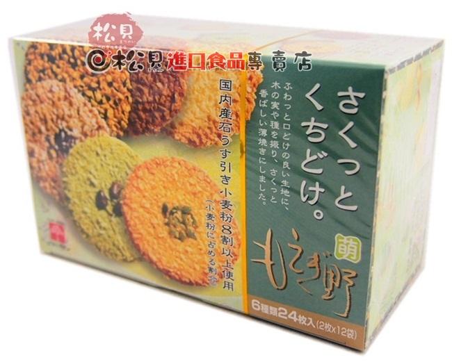 Tivon夢野餅6種類24枚【4934675000750】