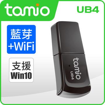 網路最低價【迪特軍3C】TAMIO UB4 USB藍芽無線網卡 採用1T1R MIMO技術
