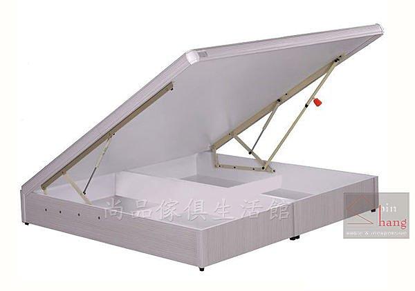 【尚品傢俱】357-02 獨家專利安全裝置白色雙人厚框5尺掀床~另有3.5尺、6尺及秋香色