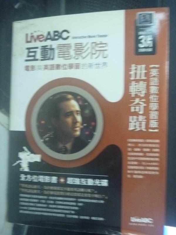【書寶二手書T1/語言學習_ZJH】Live ABC互動電影院-扭轉奇蹟_Live ABC_附光碟