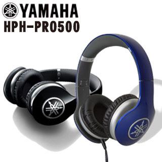 YAMAHA HPH-PRO500 耳罩式 耳機 附原廠攜帶盒 公司貨 分期0利率 免運
