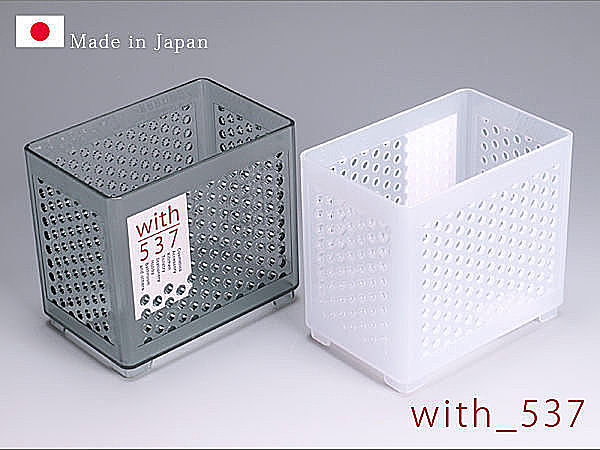 BO雜貨【SV3484】日本製 with透明高型置物盒 收納盒 桌面收納 文具收納 保養品收納