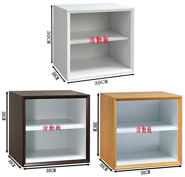 【尚品家具】812-07 魔術方塊3030系列白色棚板櫃/收納櫃/書櫃/陳列架/創意組合櫃