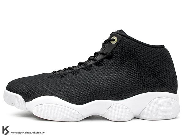 2016 經典 HYBRID 改良 休閒鞋式樣 NIKE AIR JORDAN HORIZON LOW 低筒 全黑白底 黑白 編織 AJ 13 XIII (845098-006) 1116