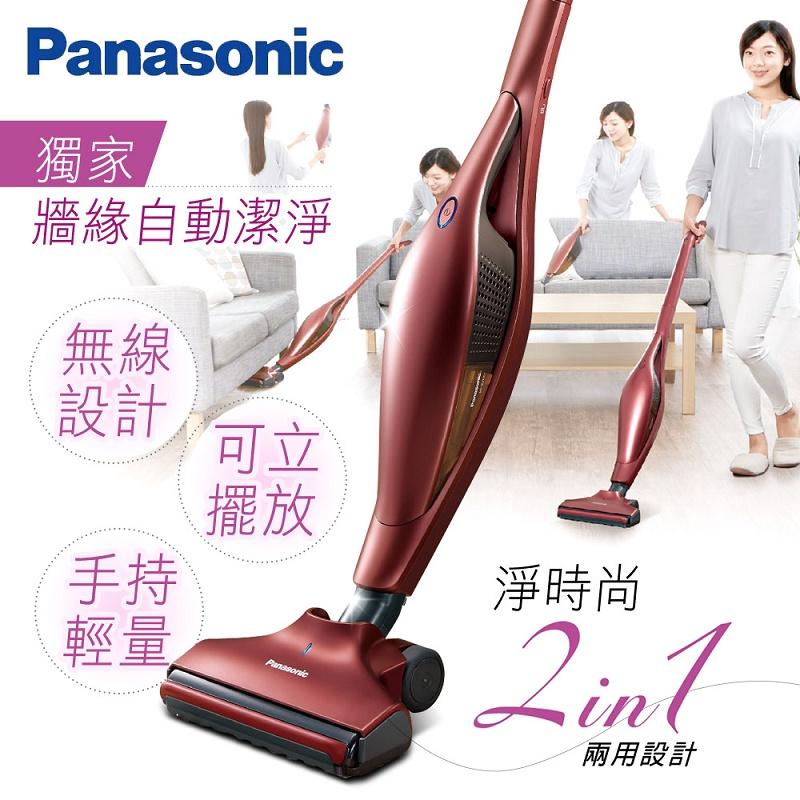 【Panasonic 國際牌】2in1無線手持式吸塵器/MC-BU100JT-R