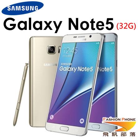 【32G】*展示機*Samsung Galaxy Note 5 (簡配/公司貨) - 金色 9.9成新 - 贈32G OTG隨身碟