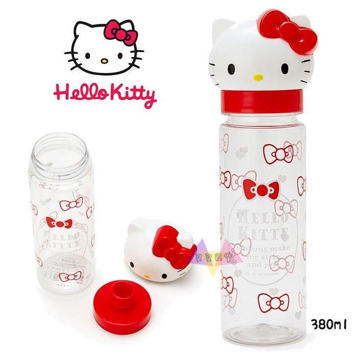 叉叉日貨 Hello Kitty凱蒂貓大頭瓶蓋直飲冷水壺透明水瓶380ml 日本正版【KT43210】