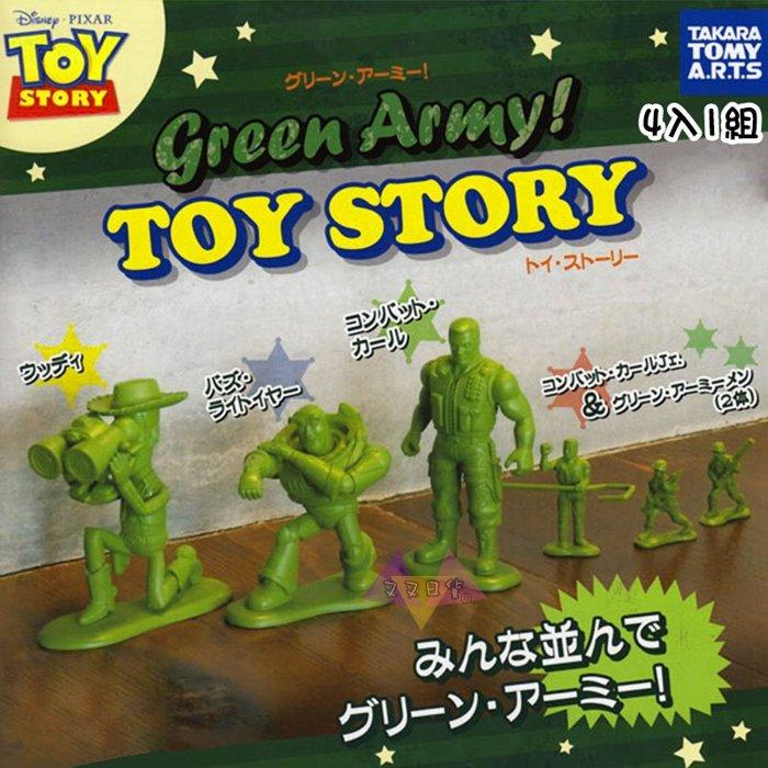 叉叉日貨 迪士尼玩具總動員胡迪巴斯戰鬥兵卡爾綠色小兵扭蛋轉蛋公仔擺飾4入組 日本正版【Di33977】