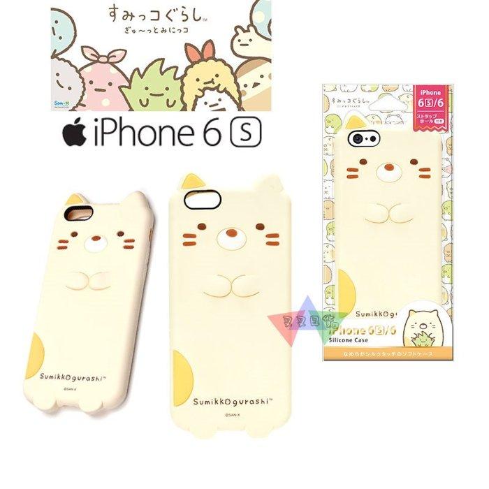 叉叉日貨 角落生物貓咪站姿立體耳朵iPhone 6 6s 4.7吋矽膠手機保護軟殼 日本正版【iP61980】預購