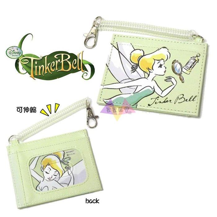 叉叉日貨 迪士尼奇妙仙子小仙女小精靈Tinker Bell化妝品鏡子粉綠底彈簧可伸縮票卡夾 日本正版【Di40807】