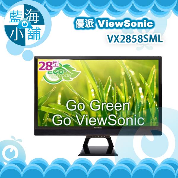 ViewSonic 優派 VX2858SML 28型VA不閃屏寬螢幕 電腦螢幕