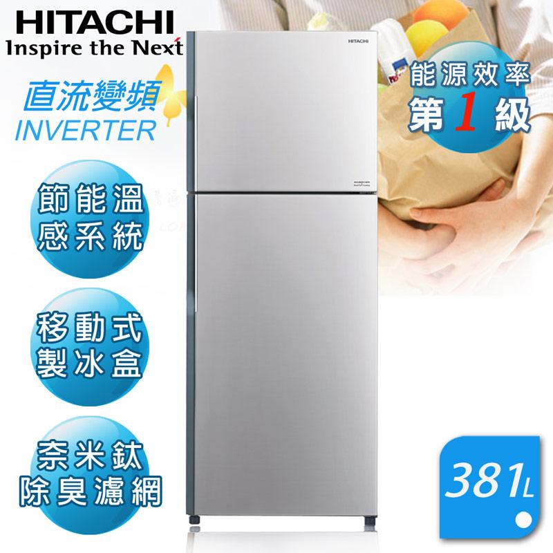 【HITACHI日立】直流變頻381L。二門冰箱/典雅銀(RV399)