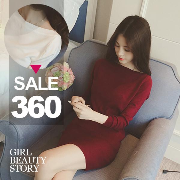 SISI【L6071】優雅甜美露肩一字領中長款修身針織連身裙洋裝