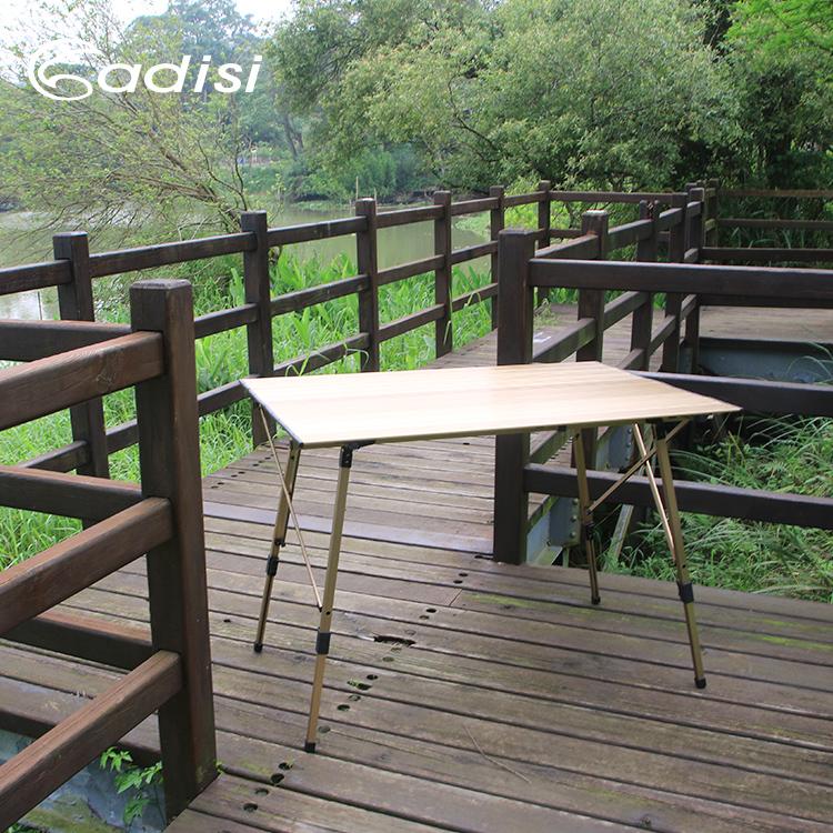 ADISI 六人鋁捲桌AS16019/ 城市綠洲 (香檳色、可攜帶、戶外露營、露營桌)