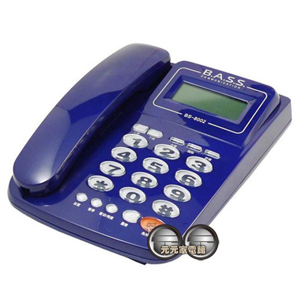 B.A.S.S.倍適來電顯示有線電話BS-8002