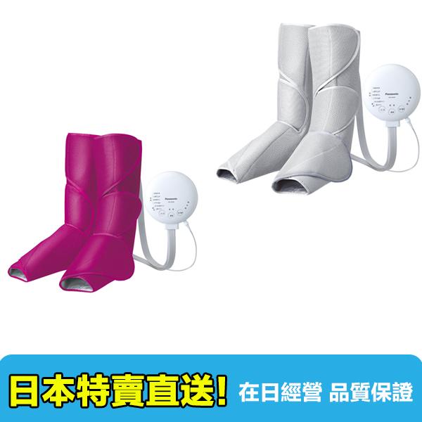 【海洋傳奇】【預購】日本 Panasonic 美腿舒壓按摩器 EW-NA84 消水腫 防靜脈曲張 足底加熱