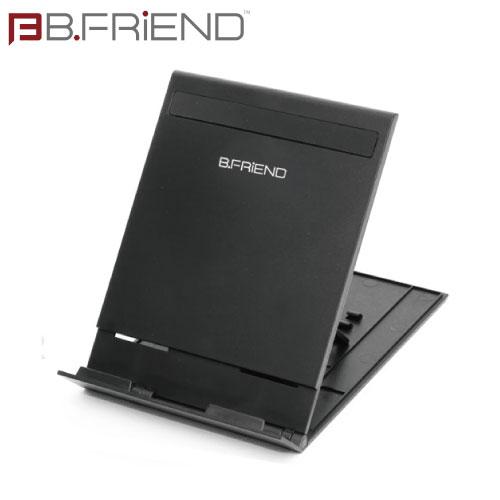 B.FRIEND SD02 IPAD 電腦腳架豪華型
