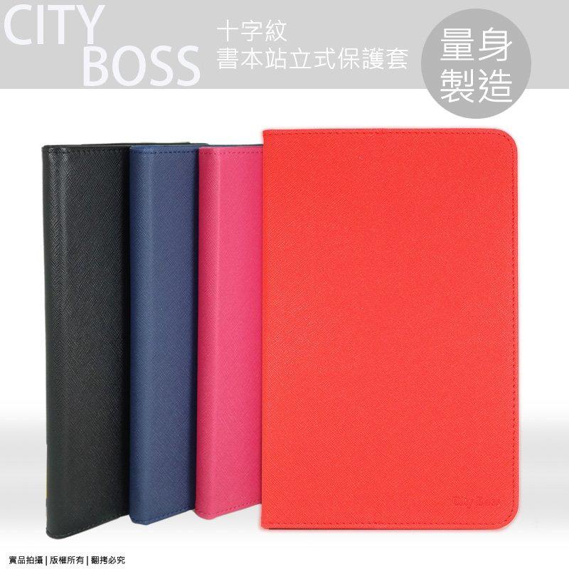 ASUS ZenPad C 7.0 Z170C P01Z/Z170CG P01Y 十字紋側掀皮套/側開皮套/書本式皮套/平板皮套/電腦皮套