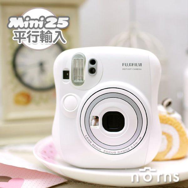 NORNS  富士  拍立得  MINI25【Mini25 雪白拍立得相機 平輸】Fujifilm Instax mini 25 保固一年