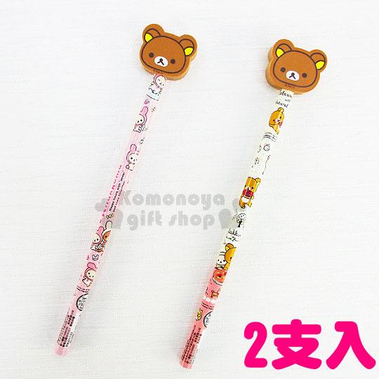〔小禮堂〕懶懶熊 木頭鉛筆《2入.粉白.變身兔子.吃東西》附大臉造型橡皮擦