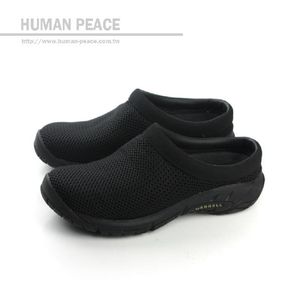 MERRELL ENCORE BREEZE 3 懶人鞋 拖鞋 黑 女款 no533