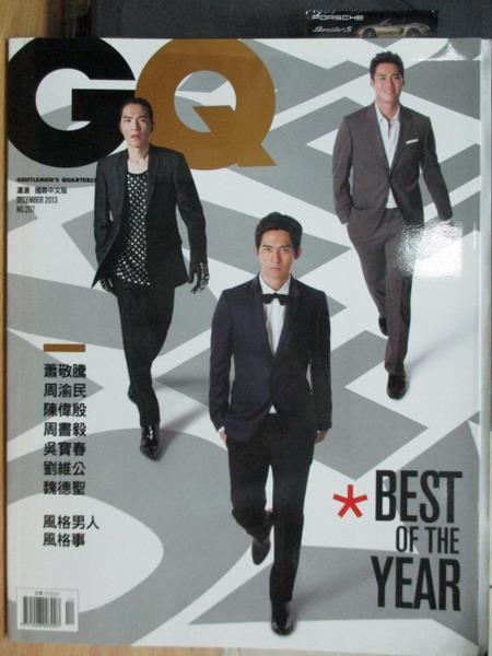 【書寶二手書T1/雜誌期刊_XEZ】GQ_2013/12_Best of the Year