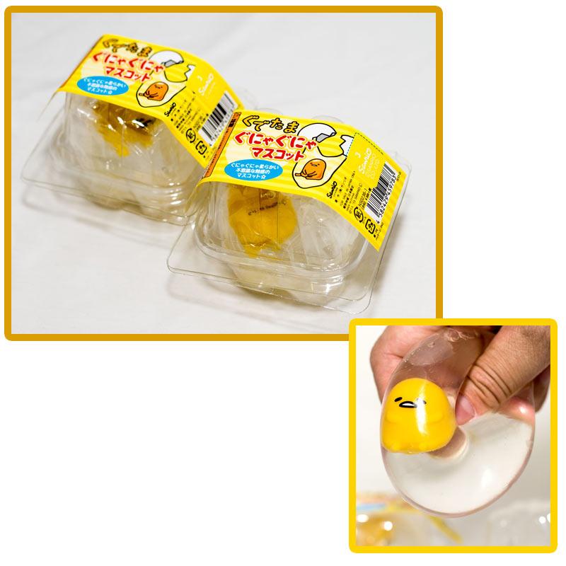 可捏的透明蛋黃哥 發洩怒氣 好療癒啊! 日本帶回正版商品